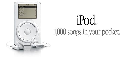 Ipod1000