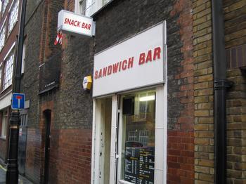 sandwichbarext.jpg