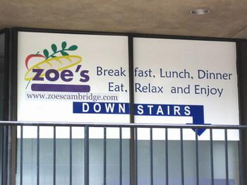 Zoes_kitchen_1