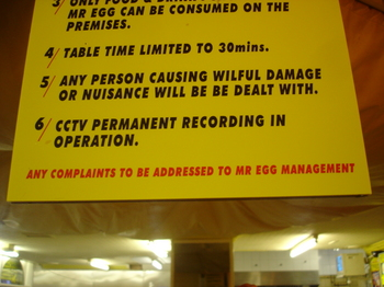 Mr_egg_management