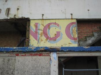 IMG_1340